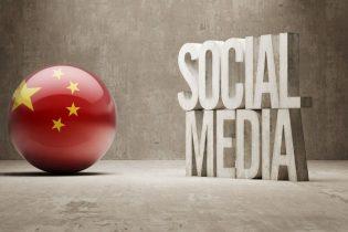 Les média sociaux en Chine ! Késako