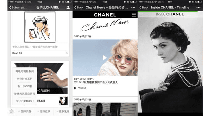 exemple-WeChat-application-chine